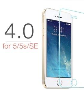 Закалённое стекло на IPhone 5 , 5s