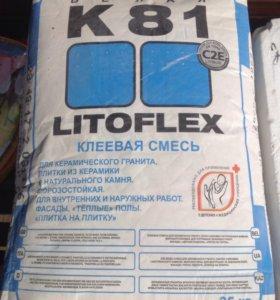 Клей для укладки плитки LITOFLEX K81