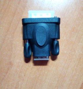 Переходник DVI-HDMI