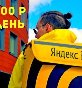 Пеший курьер в Яндекс Еда (Москва)
