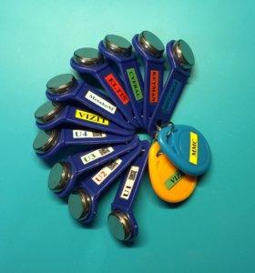 Ключи (вездеходы)