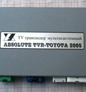 Absolute TVR-TOYOTA 2000