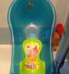 Ванночка + горка + подарок