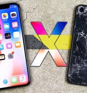 iPhone X Обмен