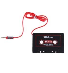 Подари вторую жизнь - кассетной магнитоле!!!!