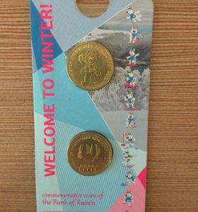 Юбилейные монеты Универсиада