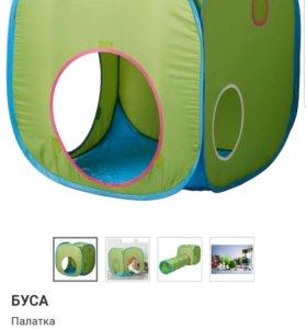 Палатка икеа