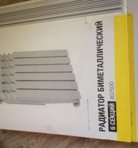 Радиатор биметалл новый