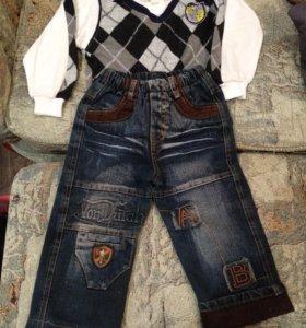 Теплые джинсы, свитерок в подарок