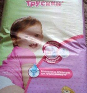 Трусики Хаггис для девочек 48 штук ))