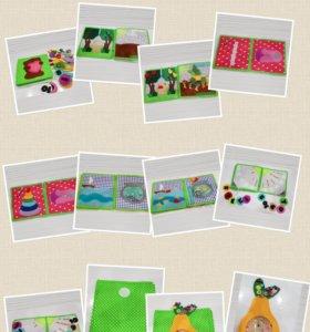 Развивающая книжка-игрушка ручной работы