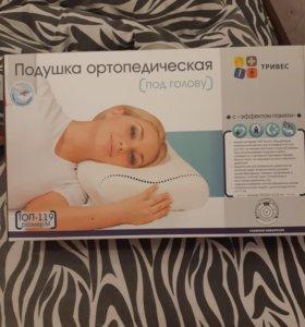 Ортопедические подушки.цена за 2 штуки