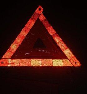 Знак аварийной остановки (треугольник 🔽)