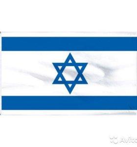 Работа в клининговой компании в Израиле