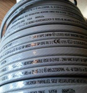 Новый нагревательный кабель BSX 8-2-FOJ