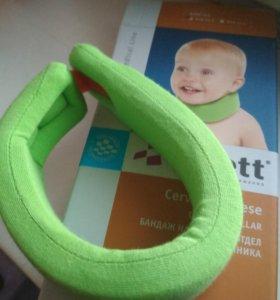 Бандаж на шейный отдел для детей до года