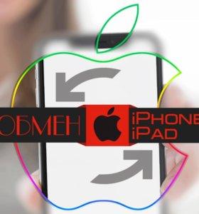 Обмен iPhone, iPad. Ремонт iPhone, iPad
