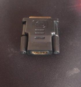 Переходник HDMI-DVI-D