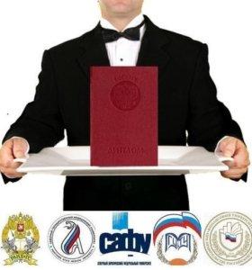Переплет дипломных работ для студентов