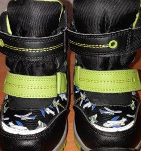 Ботинки зимние Том Мики