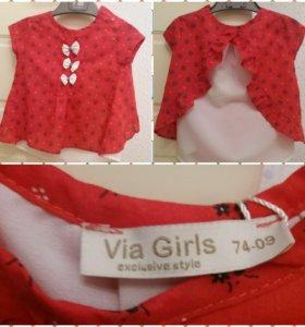 Блузка (74 размер).Новая.