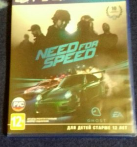 Need For Speed PS 4 рус