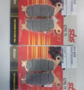 Тормозные колодки SBS 627HS FA226