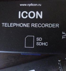 Устройство записи телефонных разговоров