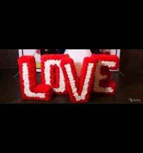 Отдам Объемные буквы L O V E красного цвет