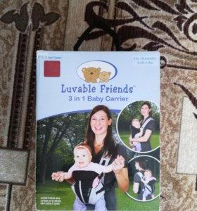 Сумка-переноска (кенгуру) для младенцев