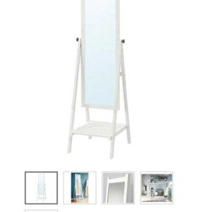 Зеркало напольное IKEA