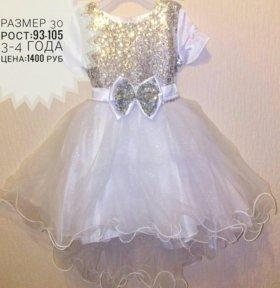 Новое нарядное платье на 3-4 года