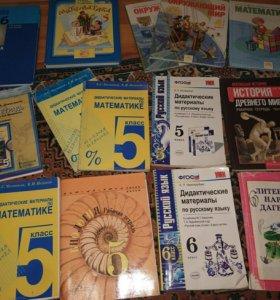 Книги от 4 по 6 класс
