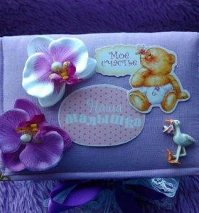 Подарок для мамочек! Кристины, Рождение и тд