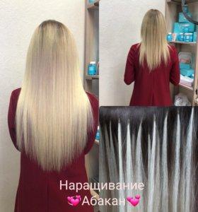 Сертифицированный мастер по наращиванию волос