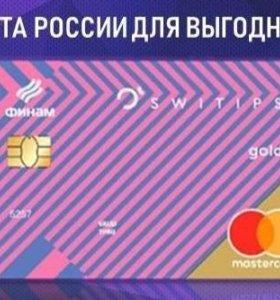 Менеджер по продаже банковских карт