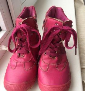 Сапоги, ботинки демисезонные р 27