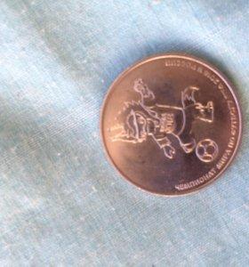 Монета чемпионата мира по футболу 25 руб 2018г