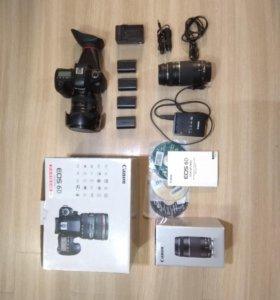 Canon 6d + 24-105 f4 + 75-300 f4-5.6