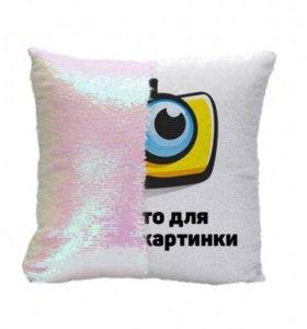 Фото на подушках