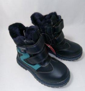 Ботинки на мальчика зима.