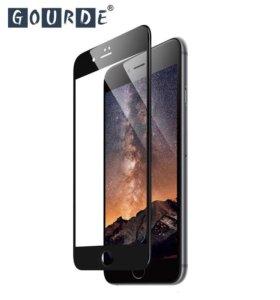 Защитное стекло на IPhone 7plus