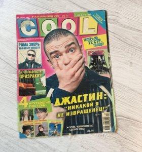 Журнал COOL