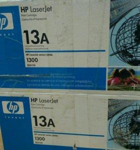 Картридж к лазерному принтеру HP LaserJet 1300