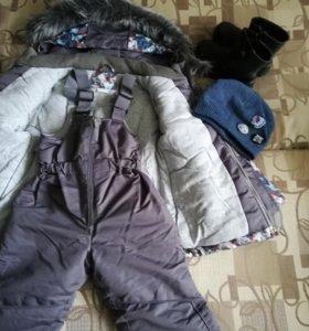 Костюм зимний+сапожки+шапка