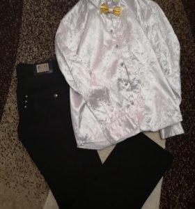 Рубашка и брюки + бабочка