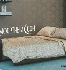Продам диван новый Дубай прямой 3 м