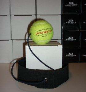 Бойцовский мяч (Fight ball)