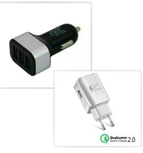Зарядка для автомобиля , сетевой адаптер новый