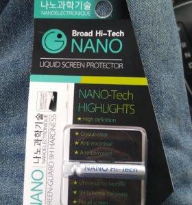 Жидкая нано защита для экранов